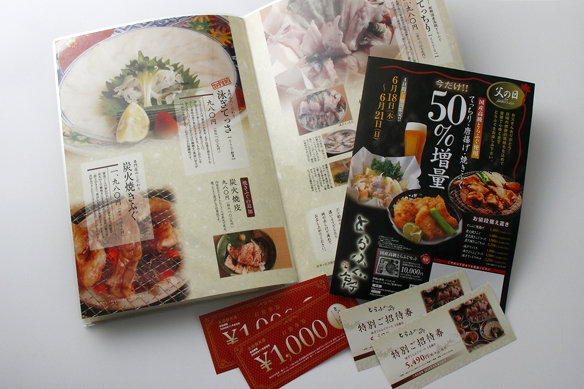 東京一番フーズ