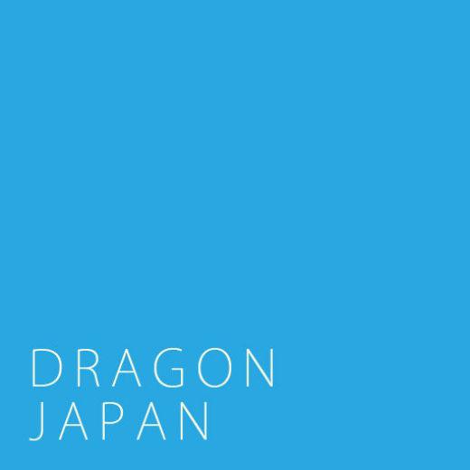 ドラゴンジャパン